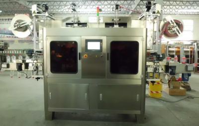瓶口热收缩膜套标机 蒸汽收缩炉 套标机厂家